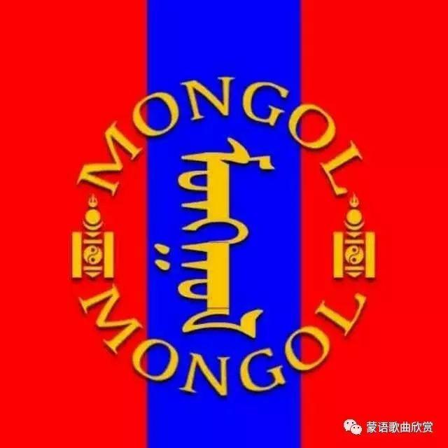 ?【蒙古头像】 200个蒙古元素微信头像  总有您喜欢的 第109张 ?【蒙古头像】 200个蒙古元素微信头像  总有您喜欢的 蒙古文化