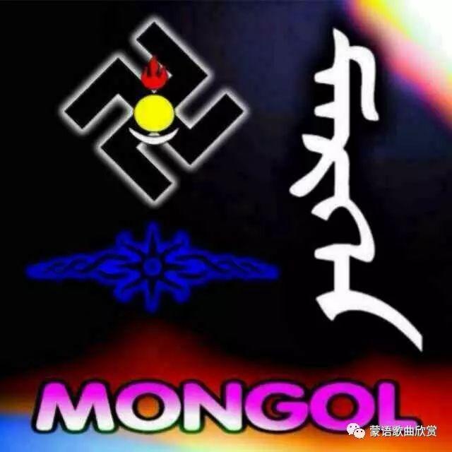 ?【蒙古头像】 200个蒙古元素微信头像  总有您喜欢的 第115张 ?【蒙古头像】 200个蒙古元素微信头像  总有您喜欢的 蒙古文化