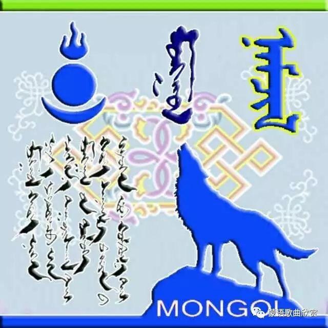 ?【蒙古头像】 200个蒙古元素微信头像  总有您喜欢的 第117张 ?【蒙古头像】 200个蒙古元素微信头像  总有您喜欢的 蒙古文化