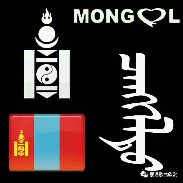 ?【蒙古头像】 200个蒙古元素微信头像  总有您喜欢的 第124张 ?【蒙古头像】 200个蒙古元素微信头像  总有您喜欢的 蒙古文化
