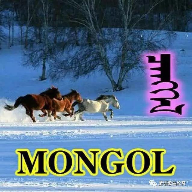 ?【蒙古头像】 200个蒙古元素微信头像  总有您喜欢的 第125张 ?【蒙古头像】 200个蒙古元素微信头像  总有您喜欢的 蒙古文化