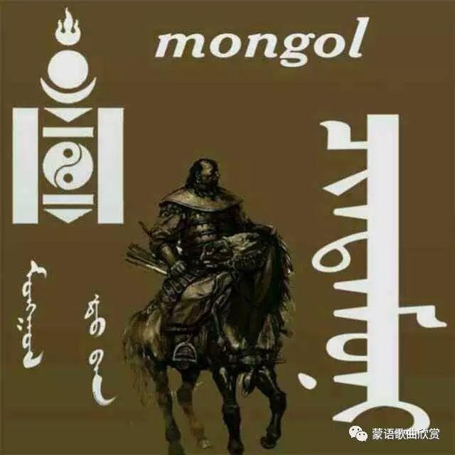 ?【蒙古头像】 200个蒙古元素微信头像  总有您喜欢的 第127张 ?【蒙古头像】 200个蒙古元素微信头像  总有您喜欢的 蒙古文化