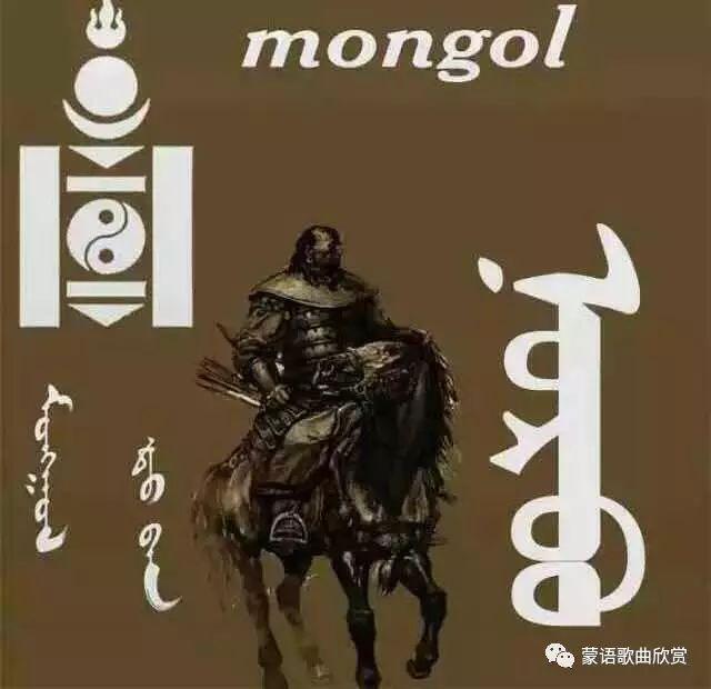 ?【蒙古头像】 200个蒙古元素微信头像  总有您喜欢的 第129张 ?【蒙古头像】 200个蒙古元素微信头像  总有您喜欢的 蒙古文化