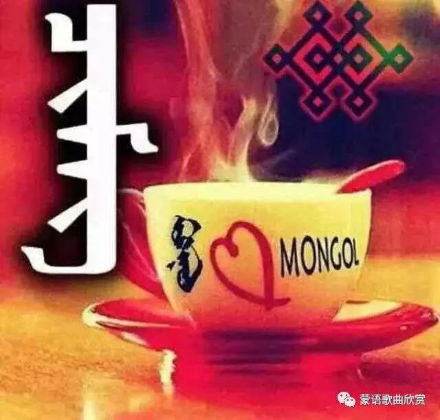 ?【蒙古头像】 200个蒙古元素微信头像  总有您喜欢的 第133张 ?【蒙古头像】 200个蒙古元素微信头像  总有您喜欢的 蒙古文化