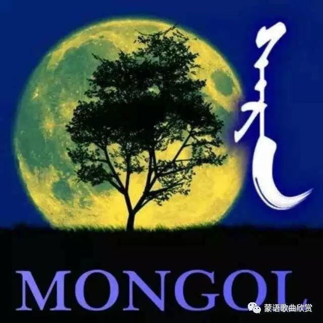 ?【蒙古头像】 200个蒙古元素微信头像  总有您喜欢的 第135张 ?【蒙古头像】 200个蒙古元素微信头像  总有您喜欢的 蒙古文化