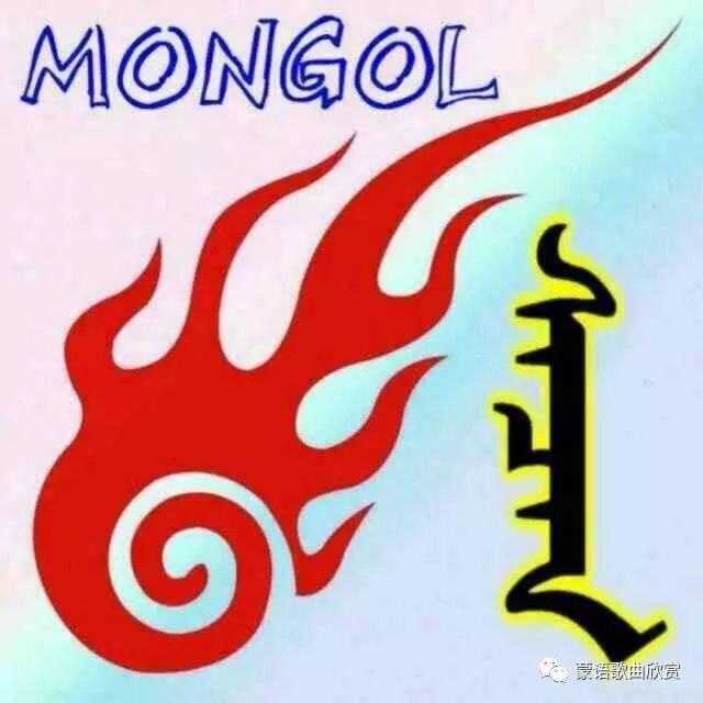 ?【蒙古头像】 200个蒙古元素微信头像  总有您喜欢的 第140张 ?【蒙古头像】 200个蒙古元素微信头像  总有您喜欢的 蒙古文化