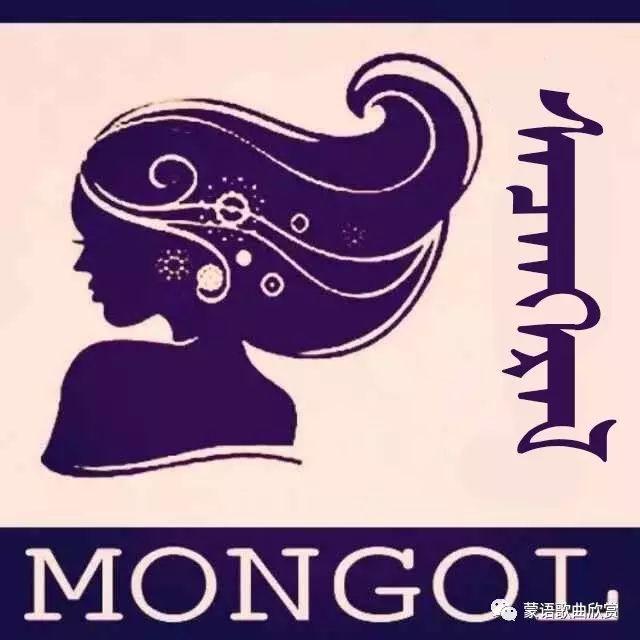 ?【蒙古头像】 200个蒙古元素微信头像  总有您喜欢的 第147张 ?【蒙古头像】 200个蒙古元素微信头像  总有您喜欢的 蒙古文化