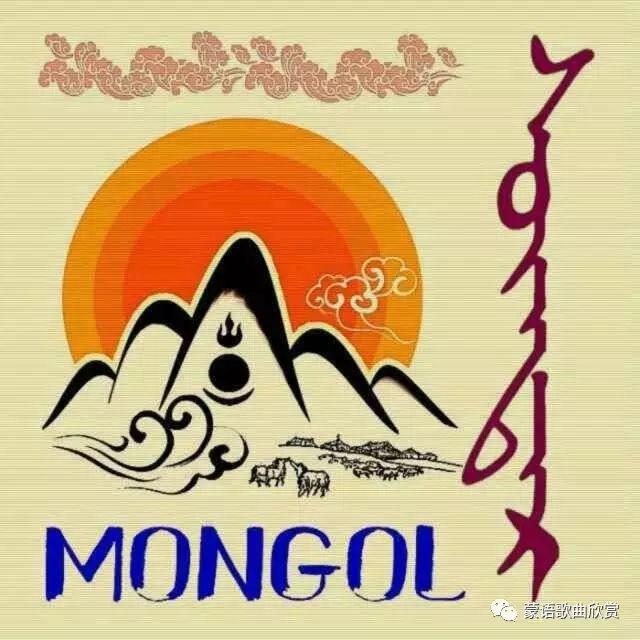 ?【蒙古头像】 200个蒙古元素微信头像  总有您喜欢的 第145张 ?【蒙古头像】 200个蒙古元素微信头像  总有您喜欢的 蒙古文化