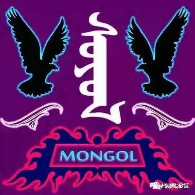 ?【蒙古头像】 200个蒙古元素微信头像  总有您喜欢的 第144张 ?【蒙古头像】 200个蒙古元素微信头像  总有您喜欢的 蒙古文化