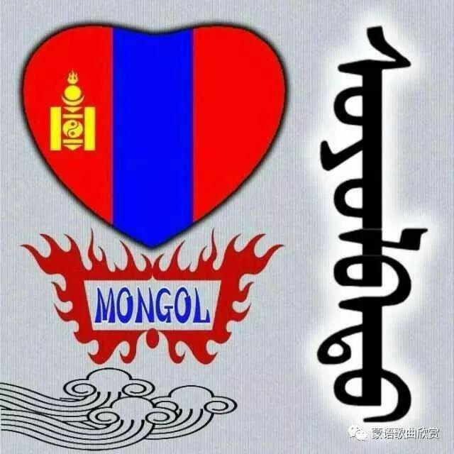 ?【蒙古头像】 200个蒙古元素微信头像  总有您喜欢的 第143张 ?【蒙古头像】 200个蒙古元素微信头像  总有您喜欢的 蒙古文化