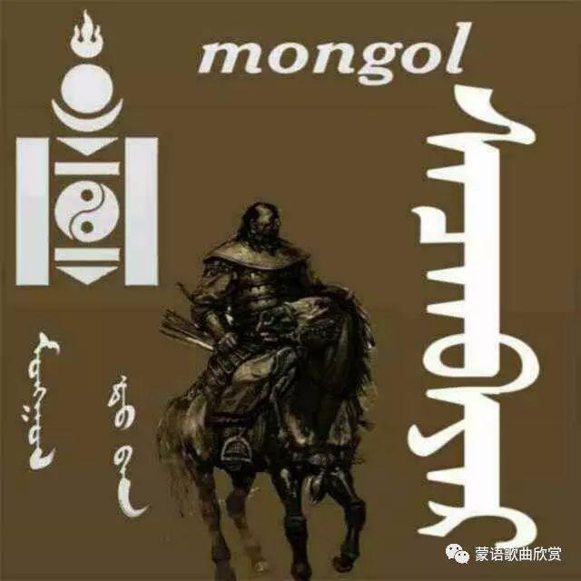 ?【蒙古头像】 200个蒙古元素微信头像  总有您喜欢的 第146张 ?【蒙古头像】 200个蒙古元素微信头像  总有您喜欢的 蒙古文化
