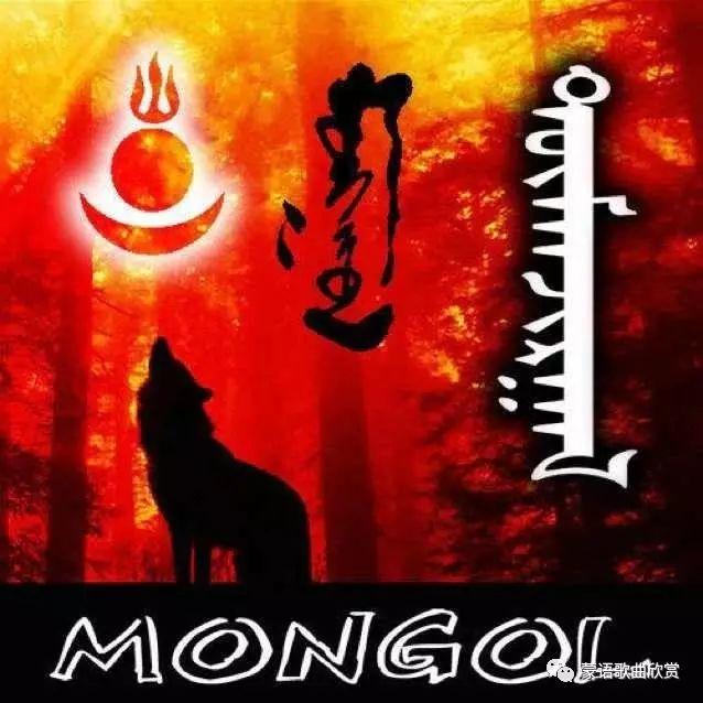 ?【蒙古头像】 200个蒙古元素微信头像  总有您喜欢的 第151张 ?【蒙古头像】 200个蒙古元素微信头像  总有您喜欢的 蒙古文化