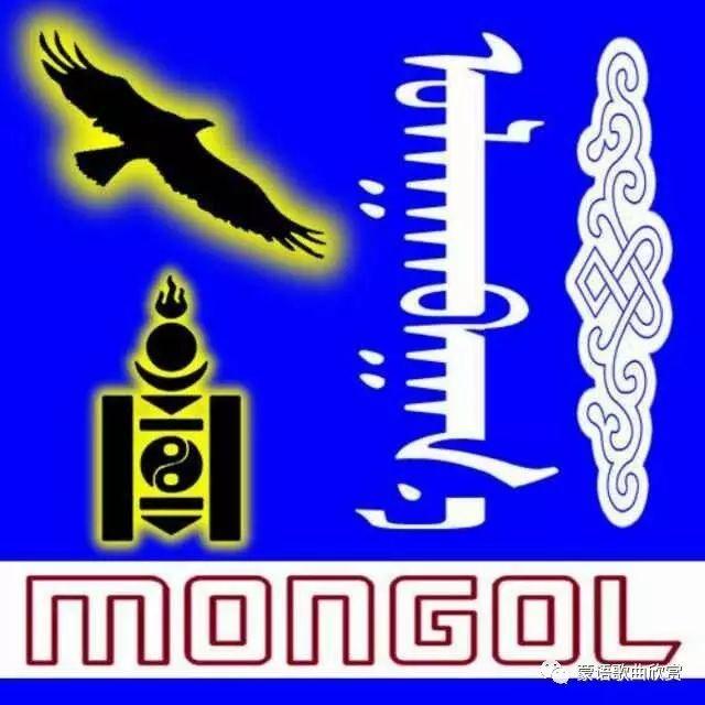 ?【蒙古头像】 200个蒙古元素微信头像  总有您喜欢的 第155张 ?【蒙古头像】 200个蒙古元素微信头像  总有您喜欢的 蒙古文化