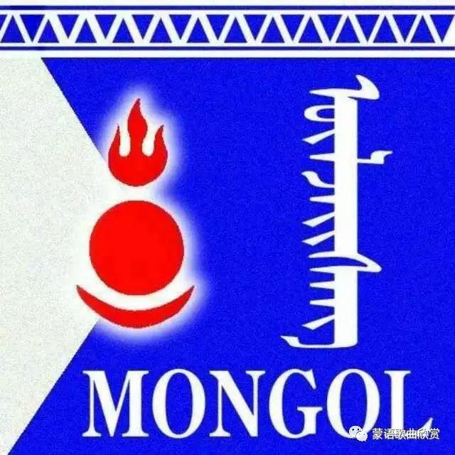 ?【蒙古头像】 200个蒙古元素微信头像  总有您喜欢的 第160张 ?【蒙古头像】 200个蒙古元素微信头像  总有您喜欢的 蒙古文化