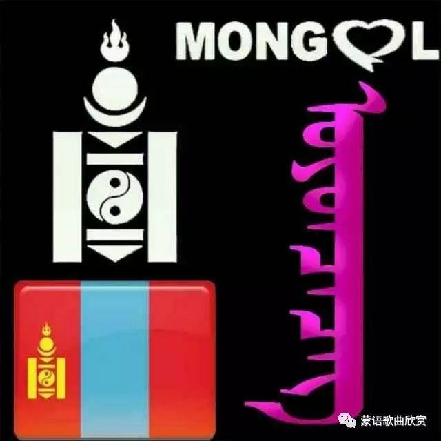 ?【蒙古头像】 200个蒙古元素微信头像  总有您喜欢的 第162张 ?【蒙古头像】 200个蒙古元素微信头像  总有您喜欢的 蒙古文化