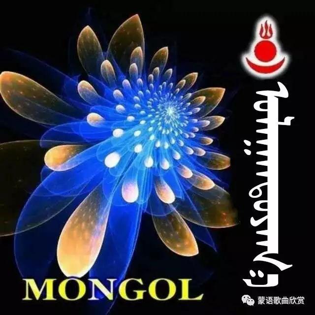 ?【蒙古头像】 200个蒙古元素微信头像  总有您喜欢的 第157张 ?【蒙古头像】 200个蒙古元素微信头像  总有您喜欢的 蒙古文化