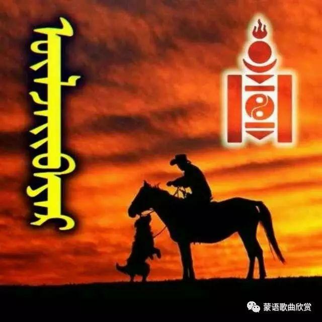 ?【蒙古头像】 200个蒙古元素微信头像  总有您喜欢的 第158张 ?【蒙古头像】 200个蒙古元素微信头像  总有您喜欢的 蒙古文化