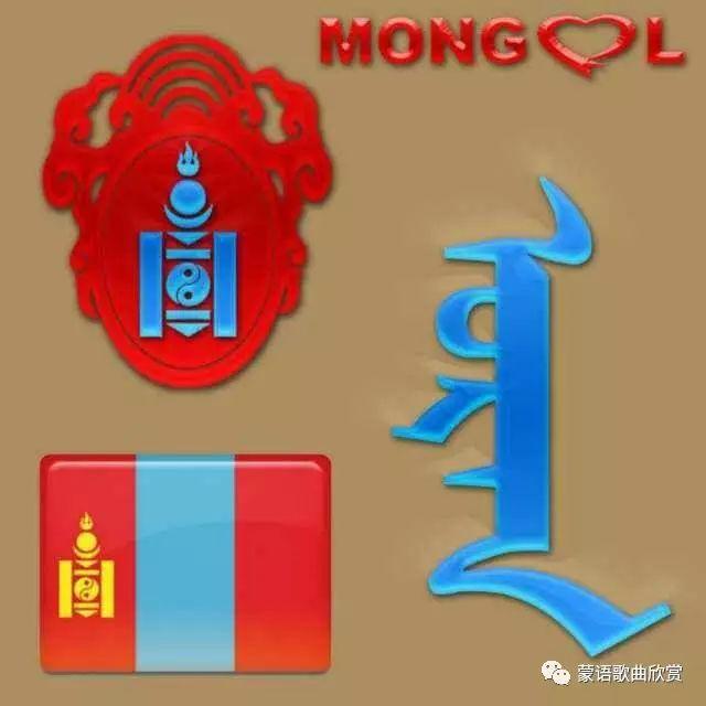 ?【蒙古头像】 200个蒙古元素微信头像  总有您喜欢的 第166张 ?【蒙古头像】 200个蒙古元素微信头像  总有您喜欢的 蒙古文化