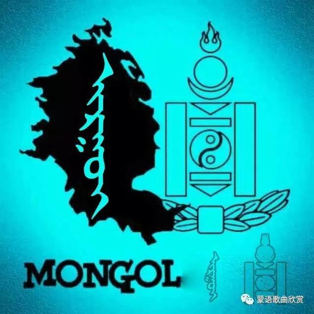 ?【蒙古头像】 200个蒙古元素微信头像  总有您喜欢的 第180张 ?【蒙古头像】 200个蒙古元素微信头像  总有您喜欢的 蒙古文化