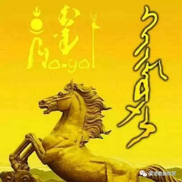 ?【蒙古头像】 200个蒙古元素微信头像  总有您喜欢的 第183张 ?【蒙古头像】 200个蒙古元素微信头像  总有您喜欢的 蒙古文化