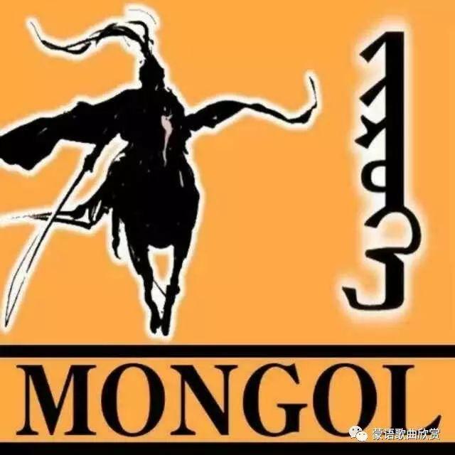 ?【蒙古头像】 200个蒙古元素微信头像  总有您喜欢的 第186张 ?【蒙古头像】 200个蒙古元素微信头像  总有您喜欢的 蒙古文化