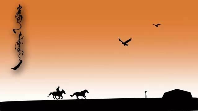 【蒙古图赏】最适合做壁纸、头像的蒙古元素图片40张,共享蒙古风格! 第7张 【蒙古图赏】最适合做壁纸、头像的蒙古元素图片40张,共享蒙古风格! 蒙古文化