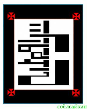 【蒙古图赏】最适合做壁纸、头像的蒙古元素图片40张,共享蒙古风格! 第24张 【蒙古图赏】最适合做壁纸、头像的蒙古元素图片40张,共享蒙古风格! 蒙古文化