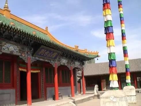 蒙古族建筑文化之宗教建筑(呼和浩特) 第4张