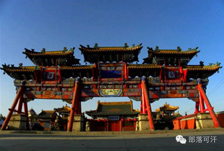 蒙古族建筑文化之宗教建筑(呼和浩特) 第2张
