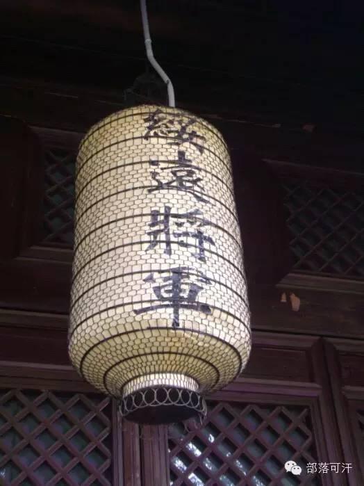 蒙古族建筑文化之宗教建筑(呼和浩特) 第9张