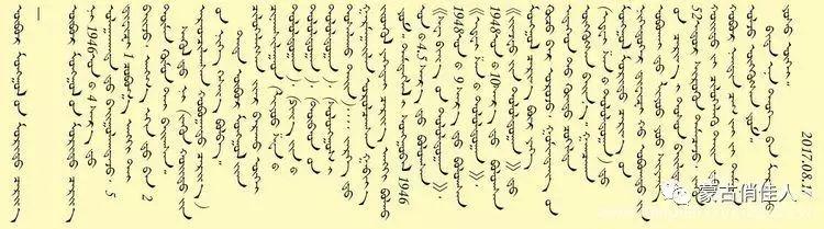 神秘的内蒙古骑兵——(四) 第2张