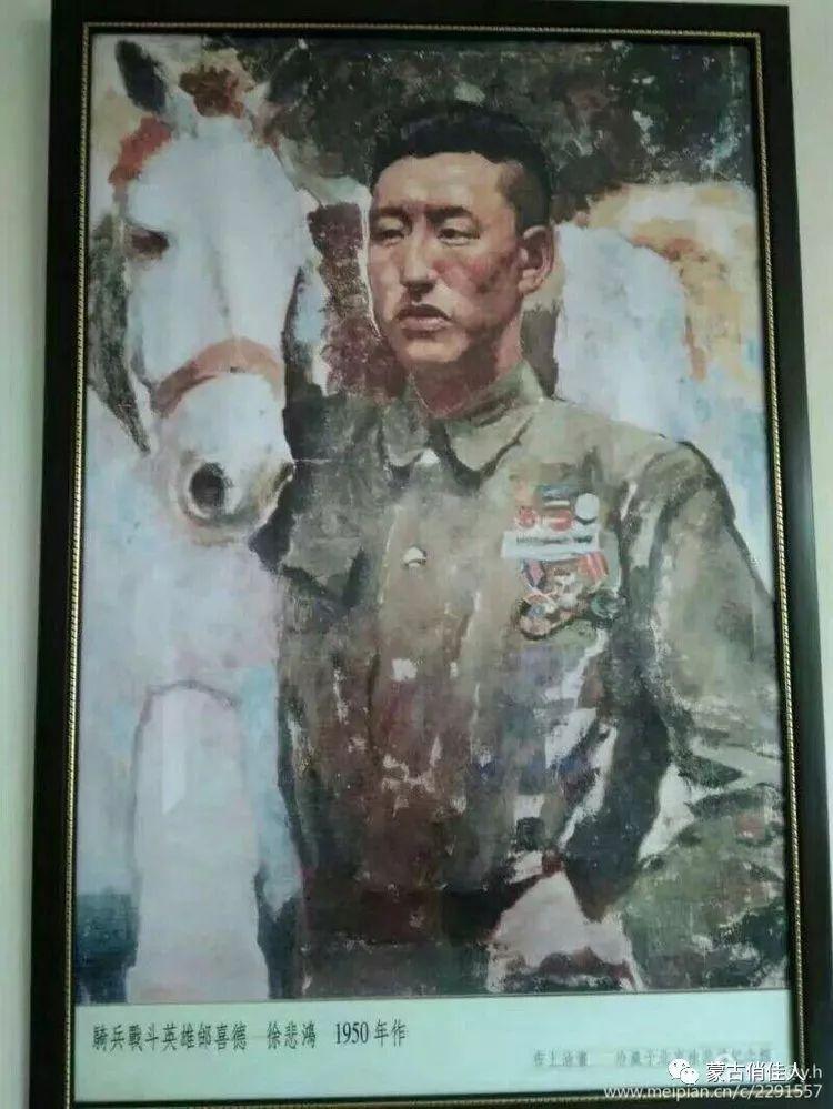神秘的内蒙古骑兵——(四) 第11张