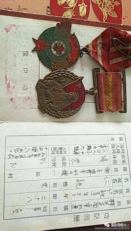 神秘的内蒙古骑兵——(终结) 第23张 神秘的内蒙古骑兵——(终结) 蒙古文化