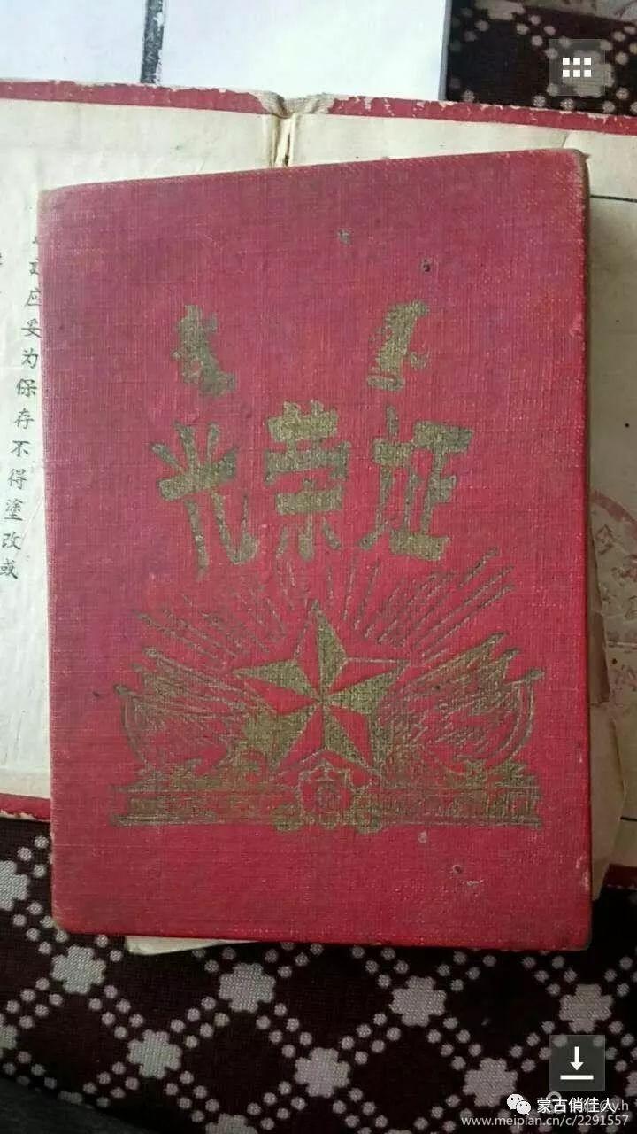 神秘的内蒙古骑兵——(终结) 第29张 神秘的内蒙古骑兵——(终结) 蒙古文化