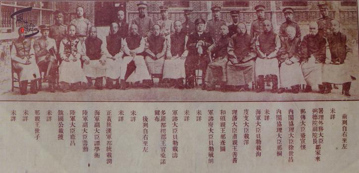喀喇沁右旗札萨克亲王——贡桑诺尔布 第4张 喀喇沁右旗札萨克亲王——贡桑诺尔布 蒙古文化