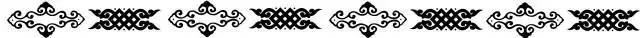 蒙古智慧 — 蒙古谚语格言27句(蒙古文) 第16张 蒙古智慧 — 蒙古谚语格言27句(蒙古文) 蒙古文库
