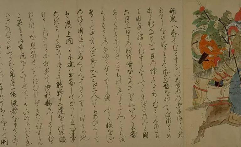 日本传世名画《蒙古袭来绘词》 第32张