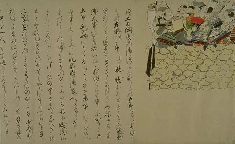 日本传世名画《蒙古袭来绘词》 第38张