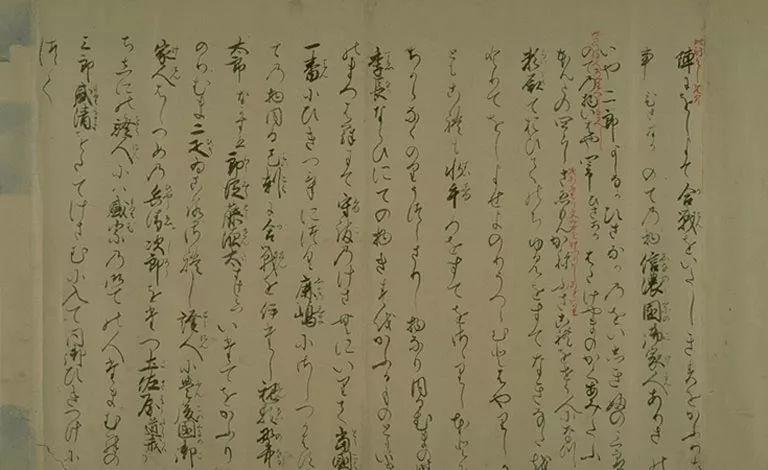 日本传世名画《蒙古袭来绘词》 第45张