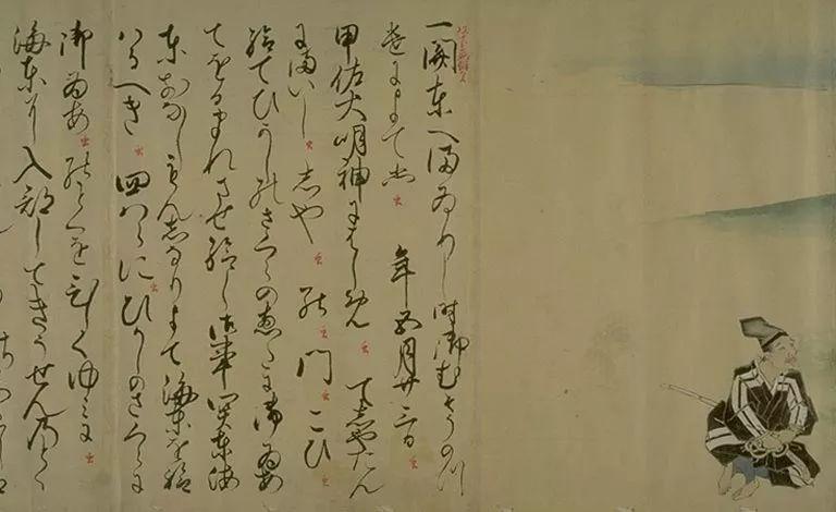 日本传世名画《蒙古袭来绘词》 第48张