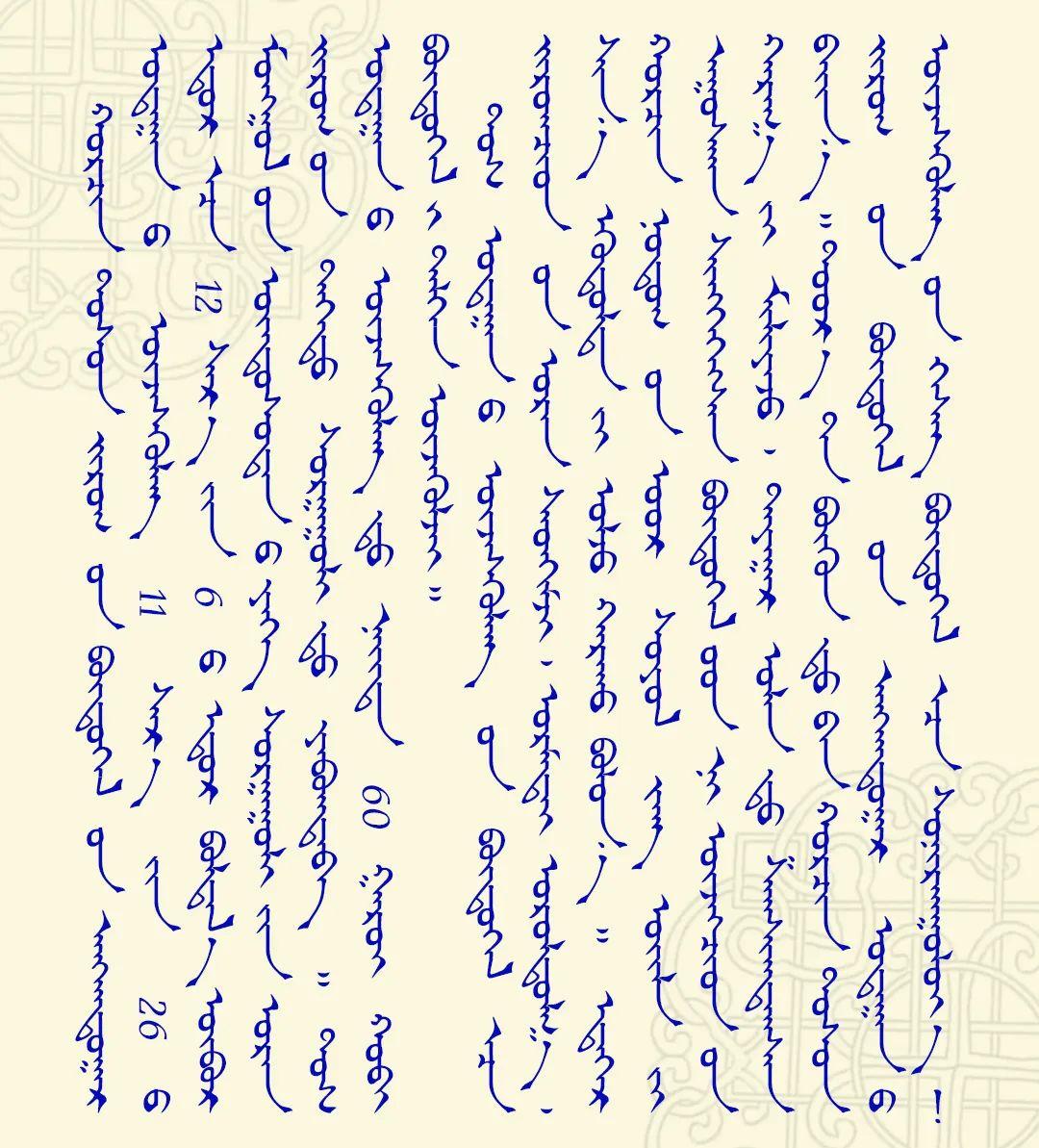 家乡美 | 科尔沁首届油画作品展部分作品(上) 第1张