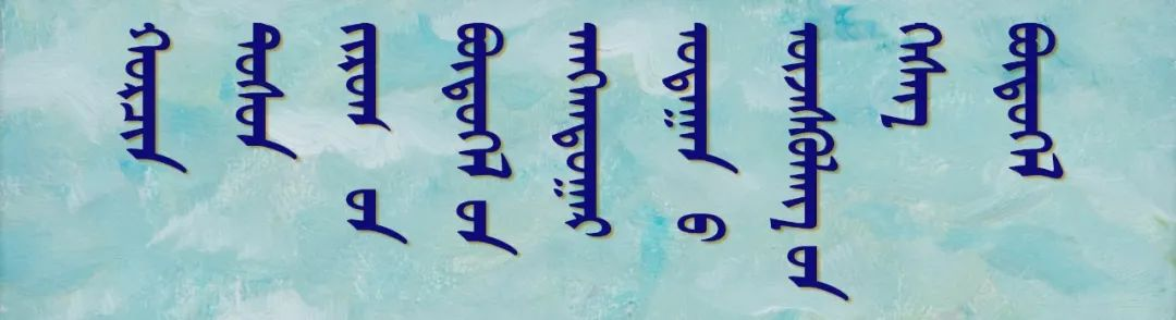 家乡美 | 科尔沁首届油画作品展部分作品(上) 第2张