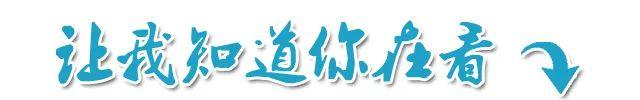 铸牢中华民族共同体意识—— 蒙古文宣传标语 第12张 铸牢中华民族共同体意识—— 蒙古文宣传标语 蒙古文库