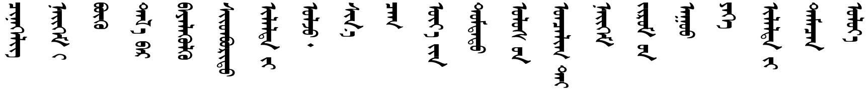 学习宣传贯彻党的十九大精神宣传标语(附蒙文) 第3张