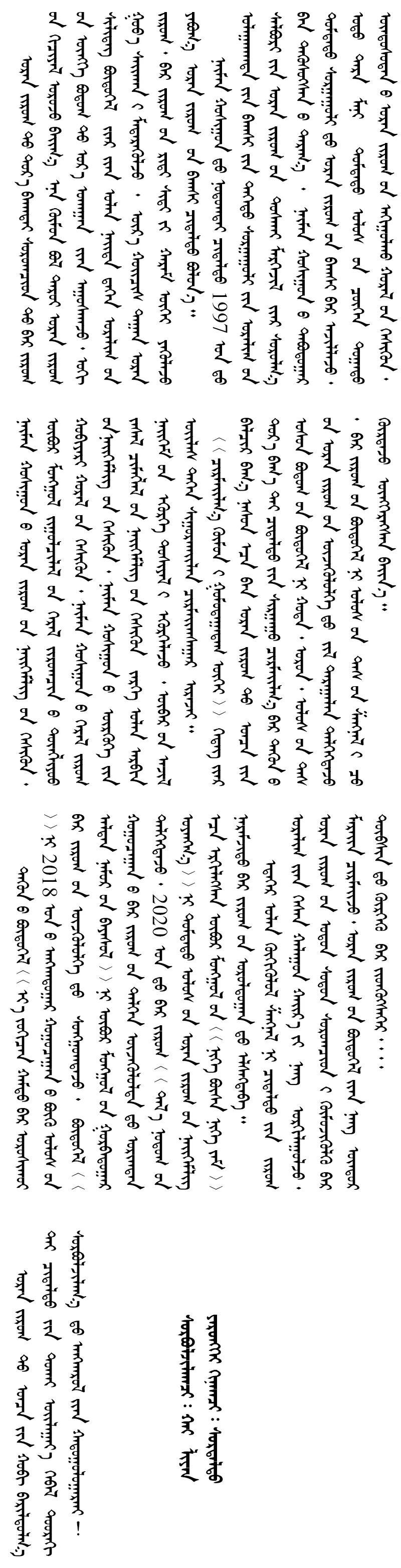 齐达拉图与版画 第2张