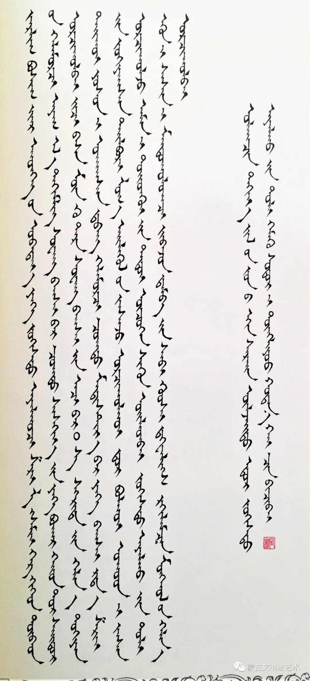 戴海琴楷书《诗镜论》 第11张