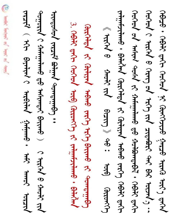 关于《民法典》88个重要变化 ① 第3张