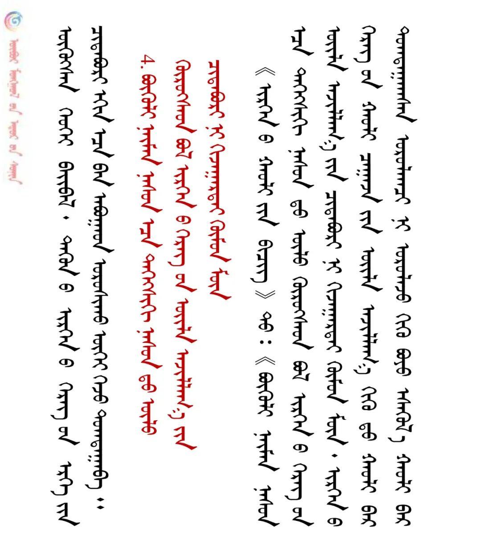 关于《民法典》88个重要变化 ① 第4张
