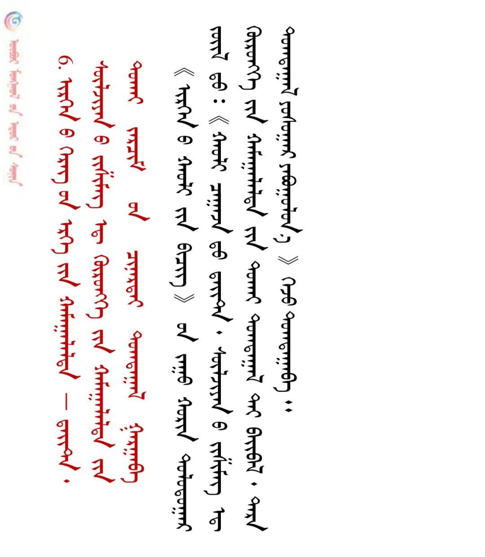 关于《民法典》88个重要变化 ① 第7张