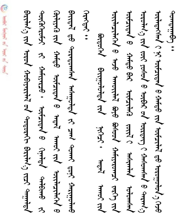 关于《民法典》88个重要变化 ② 第3张